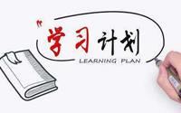 2020年新疆会计人员怎么进行继续教育