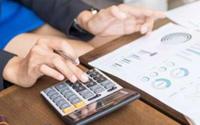 中级会计经济法第三章知识点:普通合伙企业