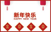 之了课堂豪礼相赠,祝大家新年快乐!