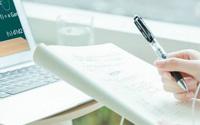 2020年注册会计师执业最高年龄限制是多少