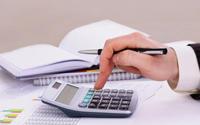 企业所得税到底有哪些税率?怎样确认能够享用低税率