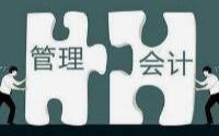 PCMA办理管帐初级ope体育平台纲要