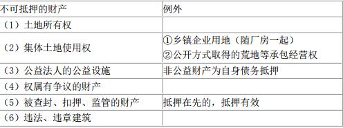7(XG}AMR~MLO16HL[JL[V42.png